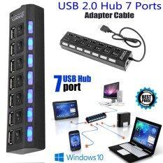 High Speed Usb 2.0 Hub 7 Port  ช่องต่อ Usb 2.0 แบบ 7 ช่อง  .
