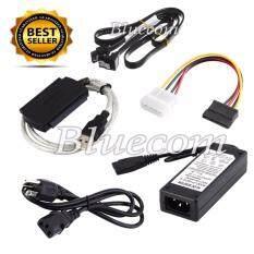 ราคา Usb 2 To Sata Ide Hard Drive Cable For Hd Hdd Adapter W Power For 2 5 3 5 Inch Hard Drive เป็นต้นฉบับ