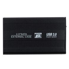 USB 3.0 6.35ซม SATA ฮาร์ดดิสก์ภายนอกฮาร์ดดิสก์ไดรฟ์ของดิสก์แบบปิดเคส