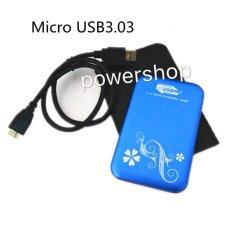 USB 3.0 2.5-Inch SATA HDD Hard Drive Disk Flower Case Box Enclosure External Blue