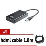 Usb 3 To Hdmi Display Adapter Black ถูก