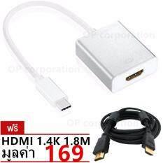 ขาย Usb 3 1 Type C Usb C To Hdmi Adapter Usb 3 1 Type C Reversible To Hdmi Supports Uhd 4K Hdtv Adapter Cable Hdmi 1 8M ออนไลน์ ใน ไทย