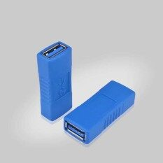 อะแดปเตอร์ Usb 3.0 F/f Usb 3.0 A Female To A Female F/f Converter Adapter Usb3.0 Af To Af Coupler Connector Extender Converter For Laptop Pc - Intl  .