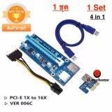 ราคา Usb 3 Pci E เอ็กซ์เพรส 1 X ที่ 16 X ไรเซอร์การ์ดอะแดปเตอร์pci E 1X To 16X Riser Card 6 Pin To Sata Power Supply Usb3 Cable 60Cm For Bitcoin Miners Intl Unbranded Generic กรุงเทพมหานคร