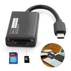 ขาย Usb 3 1 Type C Usb C Micro Tf Sd Card Reader Adapter For Macbook Phone Tablet Intl ออนไลน์ ใน จีน