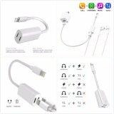 ขาย ซื้อ Usb Dual Lightning Audio Charge Adapter For Apple Iphone 7 7Plus ตัวแปลงเสียงดิจิตอลสำหรับไอโฟน ช่องเสียง ช่องชาร์จ Support Microphone สนทนาได้
