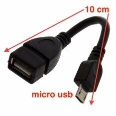 USB OTG cable สำหรับต่อ เข้าสมาร์ทโฟน/แท็บเล็ต หัว micro usb