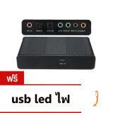 ขาย ซื้อ Usb Sound Card Digital Optical Audio 5 1 6Ch
