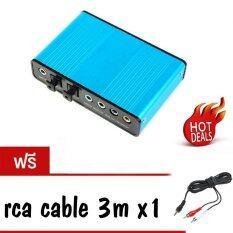 USB SOUND CARD  digital optical audio 5.1  6CH