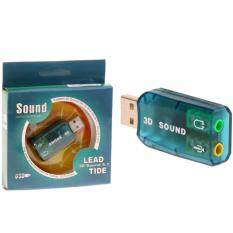 USB Sound Card External adapter 5.1
