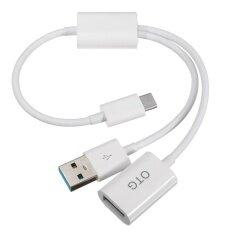 ราคา Usb Type C To Usb 3 Type A Female Male Otg Data Y Cable Connector Adapter Intl เป็นต้นฉบับ