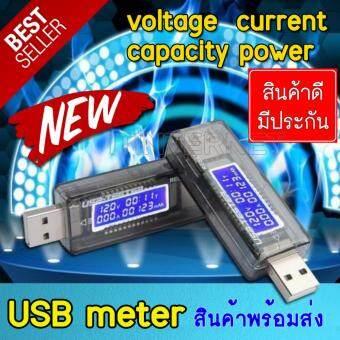 USBวัดแรงดันไฟฟ้า เครื่องตรวจวัดความจุของแบตเตอรี่ USB Charger Doctor Capacity Current Voltage Detector Meter Charger Tester