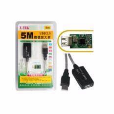 ซื้อ สาย ต่อความยาว Usb Z Tek Active Usb 2 Extension Cable สายต่อยาว ยาว 5M Int ออนไลน์