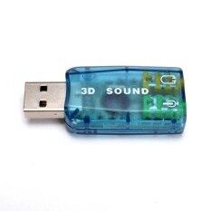 ราคา Usb2 Channel Virtual 5 1 Effect Audio Sound Card Adapter
