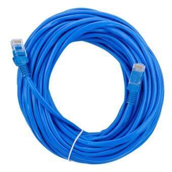 UTP Cable Cat5e 20M สายแลนสำเร็จรูปพร้อมใช้งาน ยาว 20 เมตร (Blue)