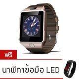 ราคา ราคาถูกที่สุด Uwatch นาฬิกาโทรศัพท์ Smart Watch รุ่น A9 Phone Watch Gold แถมฟรี นาฬิกา Led ระบบสัมผัส คละสี
