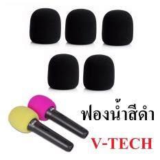 ราคา V Tech ฟองน้ำสำหรับไมโครโฟนไร้สายและไมโครโฟนธรรมดา 1 ชุด ุ5 ชิ้น รุ่น More Color ที่สุด