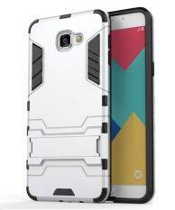 ราคา V Tech เคสกันกระแทก 2 ชั้น ตัวเคสนิ่มและกรอบแข็งปรับตั้งได้ สำหรับ Samsung Galaxy A9 Pro รุ่น 9Vj สีเงิน ใน สมุทรปราการ