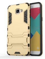 ซื้อ V Tech เคสกันกระแทก 2 ชั้น ตัวเคสนิ่มและกรอบแข็งปรับตั้งได้ สำหรับ Samsung Galaxy A9 Pro รุ่น 9Vj สีทอง สมุทรปราการ