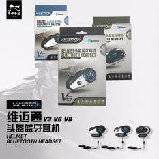 V6 Motorcycle Bluetooth Vimoto Intercom Headset