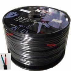 สายลำโพง VCT 100 เมตร 2*1.5 Raw Wire to Raw Wire PROFESSIONAL AUDIO Speaker Cable HIGHT QUALITY LOW NOISE- Black PA/DJ/Home Audio
