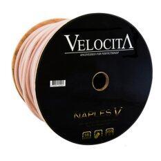 ซื้อ Velocita Speaker Cable สายลำโพงแบ่งตัดรุ่น Naples V 8 0M Velocita เป็นต้นฉบับ