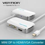 ขาย Vention Hbbwb 2 In 1 Mini Dp Displayport To Hdmi Vga Adapter Conventer Cable For Apple Macbook Air Pro Imac Mac Hdtv Projector White Intl Intl Intl