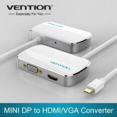ซื้อ Vention Hbbwb 2 In 1 Mini Dp Displayport To Hdmi Vga Adapter Conventer Cable For Apple Macbook Air Pro Imac Mac Hdtv Projector White Intl Intl Intl ใหม่