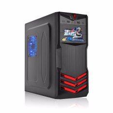 VENUZ ATX Computer Case VC0204 - Red