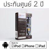 ขาย Verbatim 1 2M Metallic 2 In 1 Lightning Microusb Cable Black สายชาร์จ 2 หัว Android และ Apple Mfi แท้ ใช้ได้ทุก Ios Iphone Ipad Ipod สีดำ เป็นต้นฉบับ