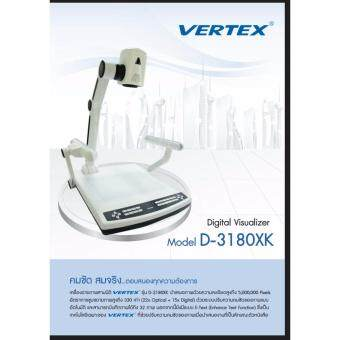 VERTEX D-3180XK สีขาวแถบดำ