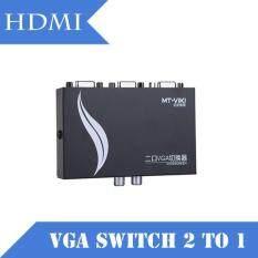 โปรโมชั่น Vga Switch 2 Input Port 1 Output D Sub Switcher Pc Selector Monitor Share Mt Viki Maituo 15 2Cf Intl