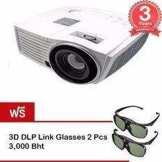 ส่วนลด Vivitek H1186 Home Theater Projector White แว่น 3D Dlp Link 2 อัน