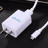 ราคา Vivo หัวชาร์จ Smart Charger พร้อมสาย Fast Charging Micro Usb ความยาว 1M รุ่น Xb 2A Vivo ออนไลน์
