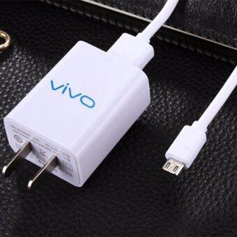 VIVO หัวชาร์จ Smart Charger พร้อมสาย Fast Charging Micro USB ความยาว 1m. รุ่น XB-2A