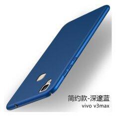 ซื้อ Vivo V3 Max 360 องศา Ultra Thin Pc เคสโทรศัพท์เปลือกแข็ง Blue ใหม่ล่าสุด