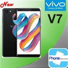 Vivo V7 Ram4BG/Rom32GB) - ประกันศูนย์ ฟรี ของแถม 8 รายการ (เคส + ฟิล์ม + หูฟัง Bluetooth + หมอนกระดูก  + LED Light USB + แก้วน้ำ vivo  + แหวนขาตั้ง + ซองกันน้ำ )