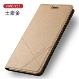 ทบทวน Vivo Vivoy55 Y55 Y55A เปลือกและหญิงเปลือกโทรศัพท์วางต้านทาน