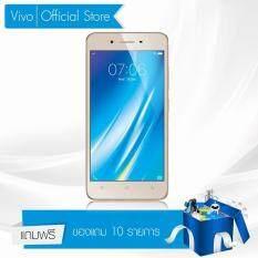 vivo Y53 4G 16GB(Gold) แถมฟรี 10 รายการ