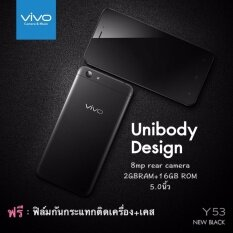 VIVO Y53 5.0''4G Snapdragon Ram2 Rom16 รับประกันศูนย์ ฟรีฟิล์มกันกระแทกติดเครื่อง+เคสใสในกล่อง