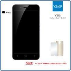 vivo Y53 (Ram 2GB) 4G LTE ประกันศูนย์ 1ปี