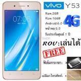 ขาย Vivo Y53 Rom 16Gb Ram 2 Gb 4Gประกันศูนย์ 1 ปี Vivo ถูก