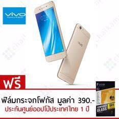 VIVO Y53 ROM 16GB RAM 2 GB [ Rose Gold ] 4G