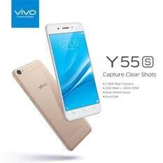ราคา Vivo Y55S 16Gb ประกันศูนย์ 1 ปี ฟรี เคส ฟิล์ม ออนไลน์ กรุงเทพมหานคร