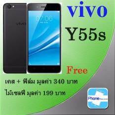 Vivo Y55s 16GB-ประกันศูนย์ (Black) ฟรี ของแถม 7 รายการ (เคส + ฟิล์ม + ตุ๋กตา vivo + Mobile Joystick  + ไฟ LED + แหวนตั้งเครื่ิอง + ซองกันน้ำ )