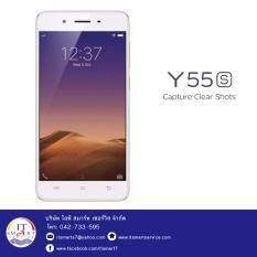 Vivo Y55S Ram 2Gb Rom 16Gb ใหม่ล่าสุด