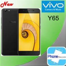 Vivo Y65 (Ram 3GB/Rom 16GB) - ประกันศูนย์ ฟรี ของแถม 7 รายการ (เคส + ฟิล์ม + Mobile Joystick  + หมอนรองคอ + ไฟ LED + แหวนขาตั้ง+ ซองกันน้ำ )
