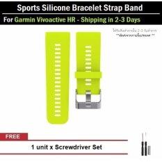 สาย นาฬิกา สำหรับ Vivoactive HR - Soft Silicone Strap Replacement For Garmin Vivoactive HR