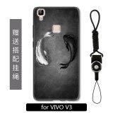 ทบทวน ลมจีน Vivov3 V3Max เปลือกโทรศัพท์สีดำและสีขาวปลาคาร์พ Unbranded Generic
