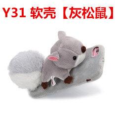 ความคิดเห็น Vivoy51 Vivov3Max V3 น่ารักตุ๊กตาชุดโทรศัพท์มือถือเปลือก